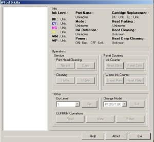 ip-tool
